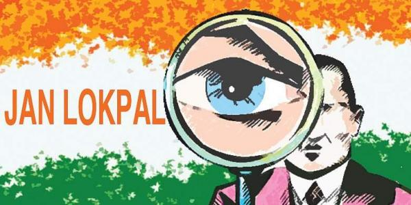 Lokpal and Lokayukta – Importance, Appointment, Removal, Functions