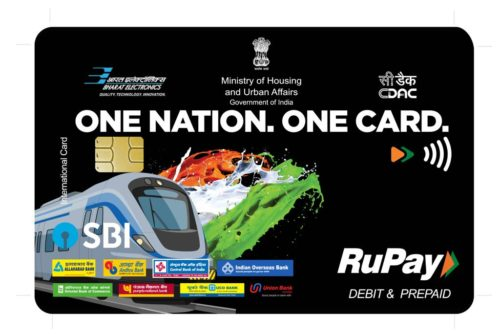 One Nation One Card – Everything You Need to KnowPREMIUM