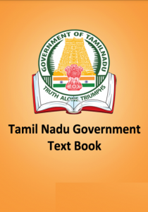 free tamil nadu text books pdf download upsc