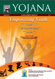 Yojana magazine pdf download for upsc
