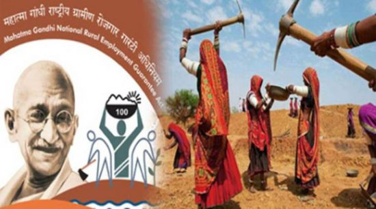 Mahatma Gandhi National Rural Employment Guarantee Act (MGNREGA): Critical AnalysisPREMIUM