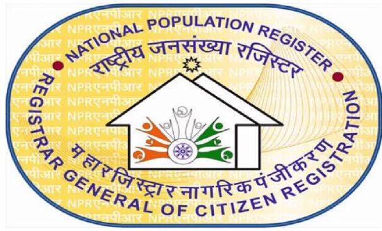 National Population Register (NPR): Need, Advantages & DisadvantagesPREMIUM