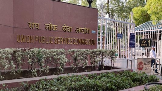 [Important] UPSC Notification on Revised Programme of Exams including Prelims