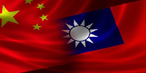 Taiwan upsc