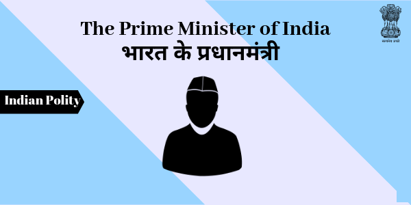 The Prime Minister of India