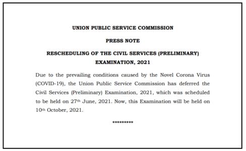 UPSC-CSE-Prelims-2021-Rescheduled