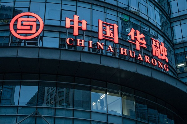 [Editorial] Lessons from China's Bad Banks